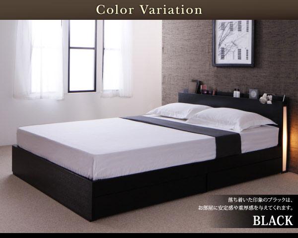 カラーバリエーション:ブラック