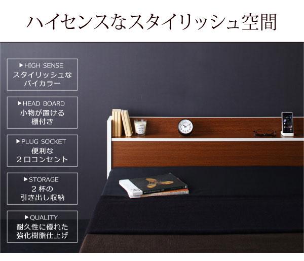 収納付きベッド【D-star】ディースターの特徴