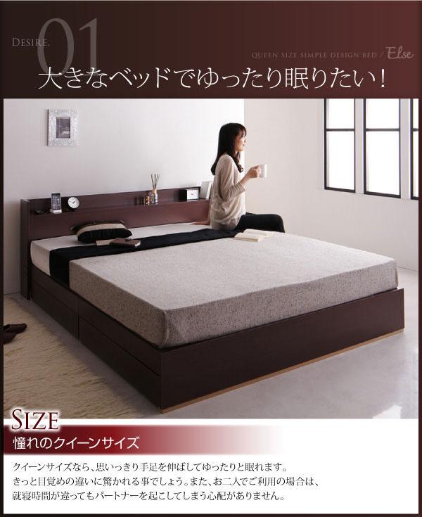 クイーンサイズ収納付きベッド