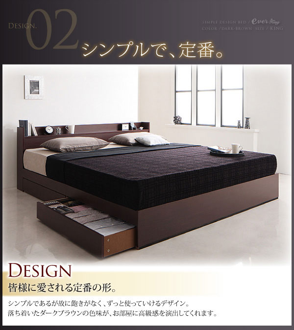 シンプルなデザインの収納付きベッド