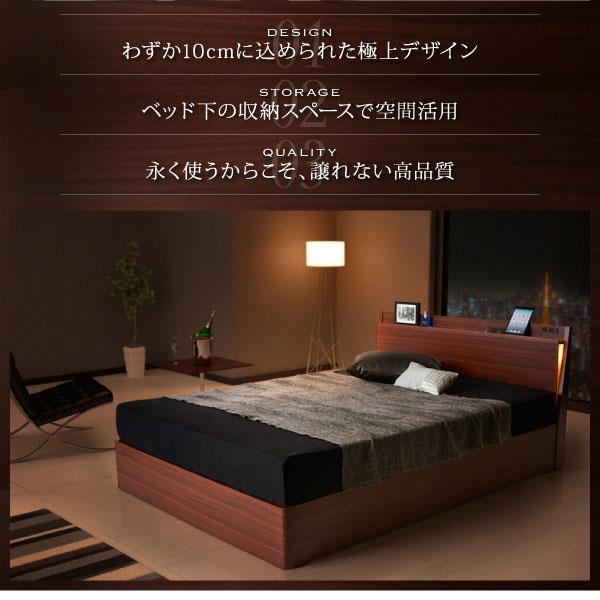 スリムデザイン収納付きベッド【Federal】フェデラルの特徴