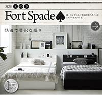 すのこベッド【Fort spade】フォートスペイド