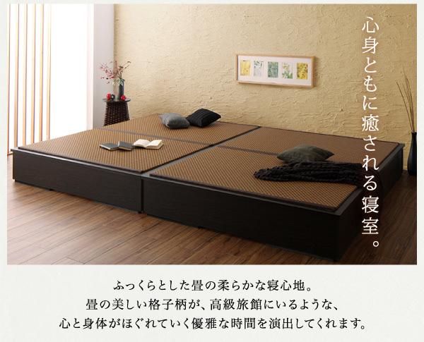 心身ともに癒される寝室