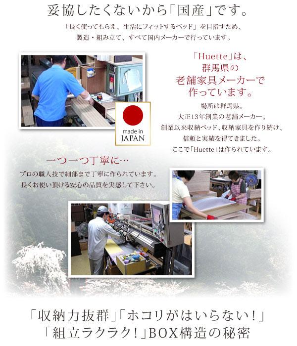 老舗の家具メーカー製造