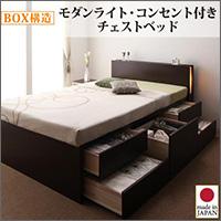収納付きベッド【Huette】ヒュッテ