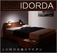 収納付きベッド【IDORDA】イドルダ