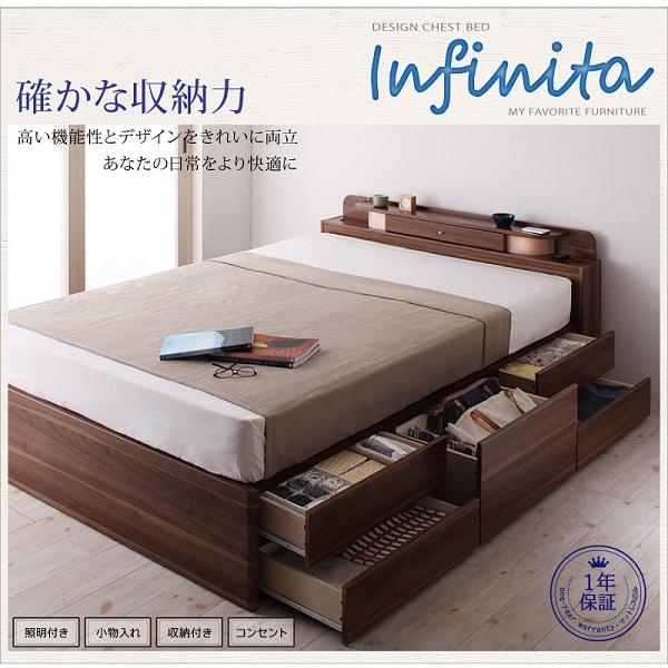チェストベッド【Infinita】インフィニタ