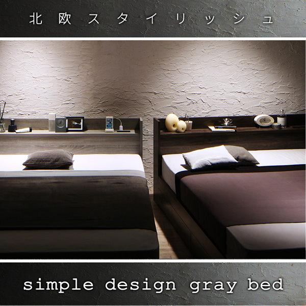 すのこ仕様 収納付きベッド【JEGA】ジェガ