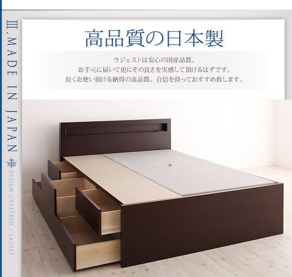 高品質の日本製