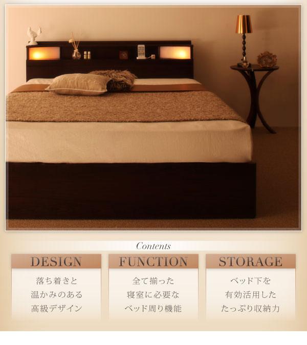 収納付きベッド【Luar】ルアール特徴
