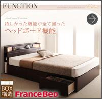 収納付きベッド【Luar】ルアール