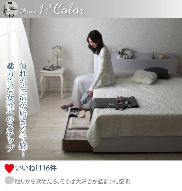 魅力的な収納付きベッド