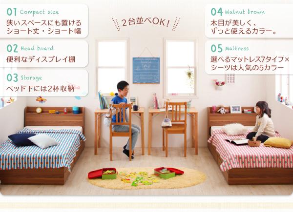 ショート丈収納付きベッド【Paola】パオラの特徴