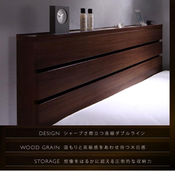 収納付きベッド【Procyon】プロキオン特徴