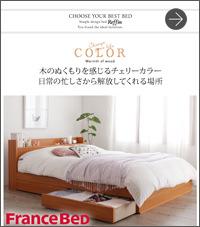 収納付きベッド【Reffin】レフィン