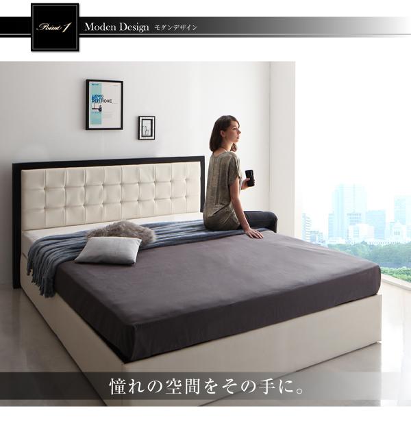 大型クイーンサイズベッド