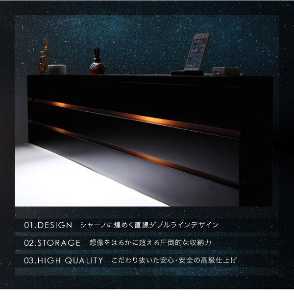 ダブルラインデザインライト