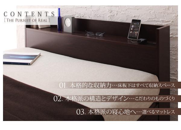 チェストベッド【Spass】シュパース特徴