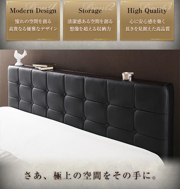 高級レザー大型サイズ収納付きベッド【Urano】ウラーノの特徴