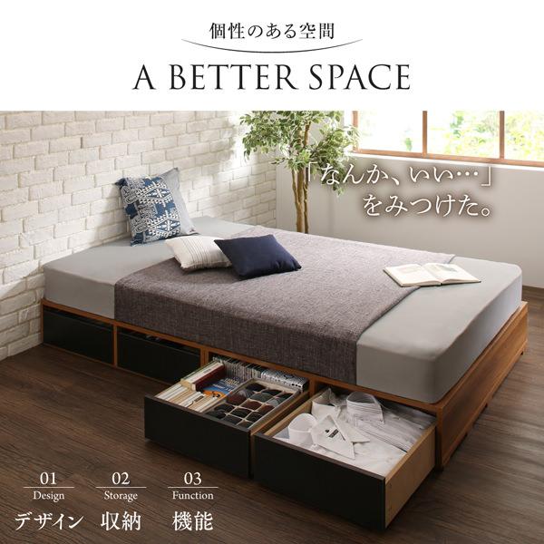 個性のある空間 ~A BETTER SPACE~