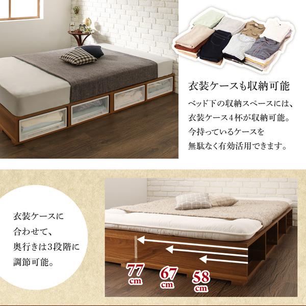 ベッド下の収納スペースには、衣装ケース4杯が収納可能