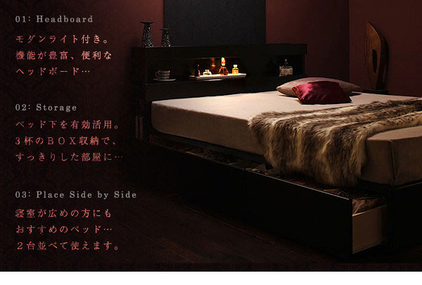 収納付きベッド【Acacia】アケーシア側面画像