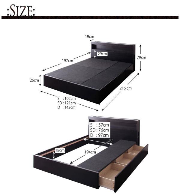 収納付きベッド【Acacia】アケーシアサイズ
