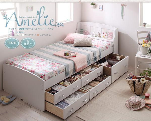日本製、桐すのこベッド