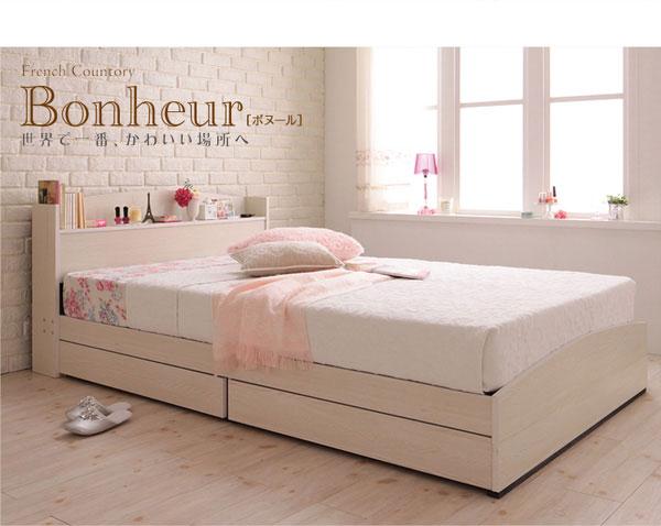カントリーデザイン 収納付きベッド【Bonheur】ボヌール