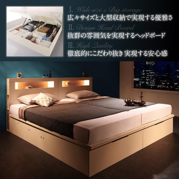 跳ね上げベッド【Cesario】シザーリオ