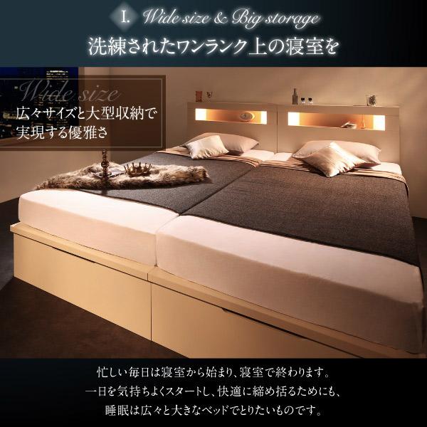 洗練されたワンランク上の寝室を