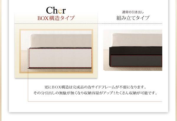 BOX構造と組立タイプの違い
