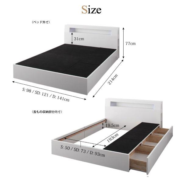 収納付きベッド【Cher】シェール本体サイズ