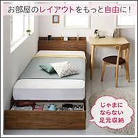 ショート丈収納付きベッド【CS】コンパクトスモール