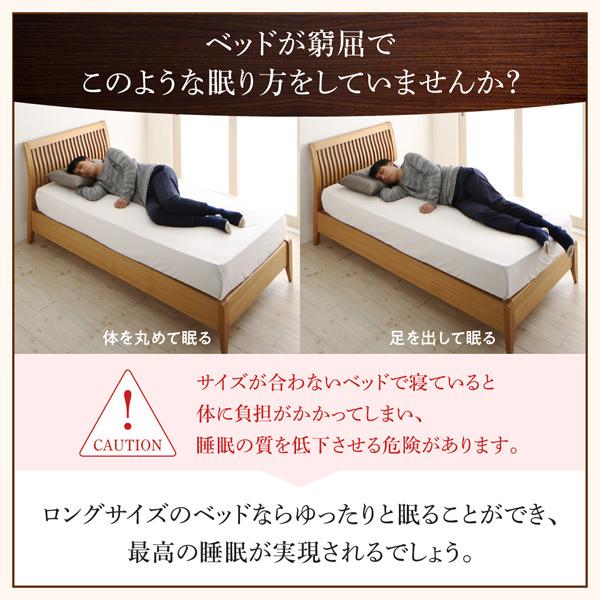 ロングサイズのベッドならゆったりと眠ることができ、最高の睡眠を実現