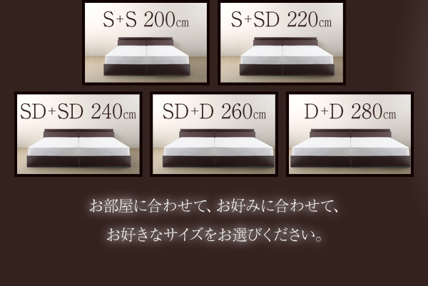 お好きなサイズをお選びください。