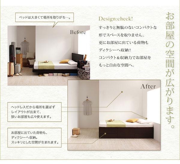 収納によりお部屋の空間が広がります。