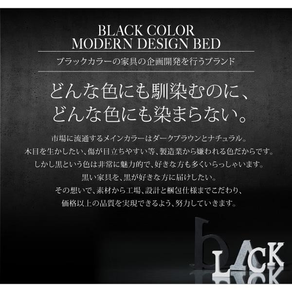 ブラックカラーの家具の企画開発を行うブランド
