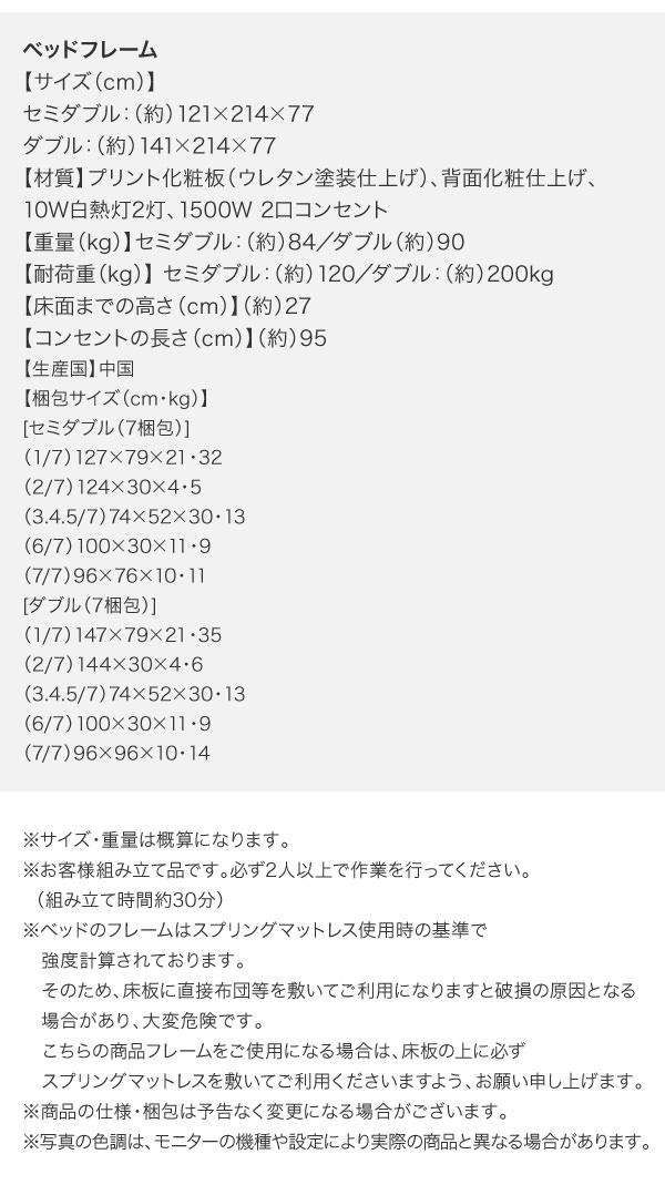 収納付きベッド【EXCLAM‐B ♯2】エクスクラム・ビー ナンバーツー フレームのみ セミダブル