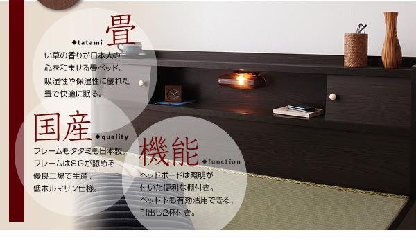 畳仕様収納付きベッド【月下】Gekka ヘッドボード画像