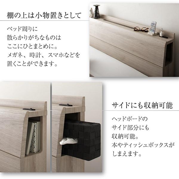 棚の上は小物置きとして サイドにも収納可能