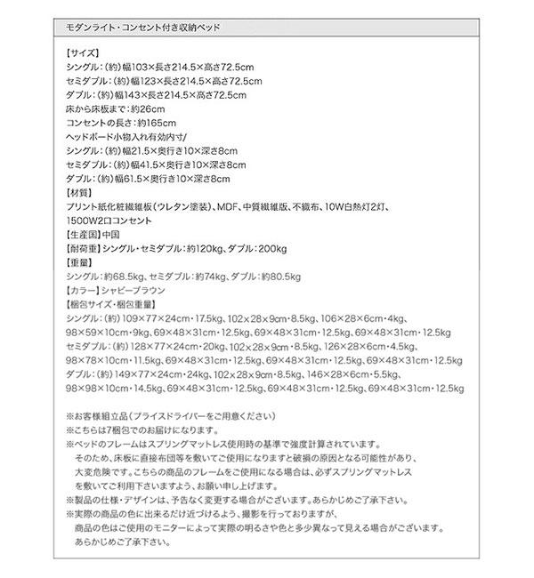 ヴィンテージ風 収納付きベッド【IDORDA】イドルダ詳細