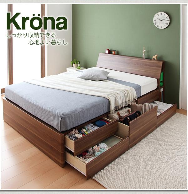 北欧デザイン チェストベッド【Krona】クルーナ