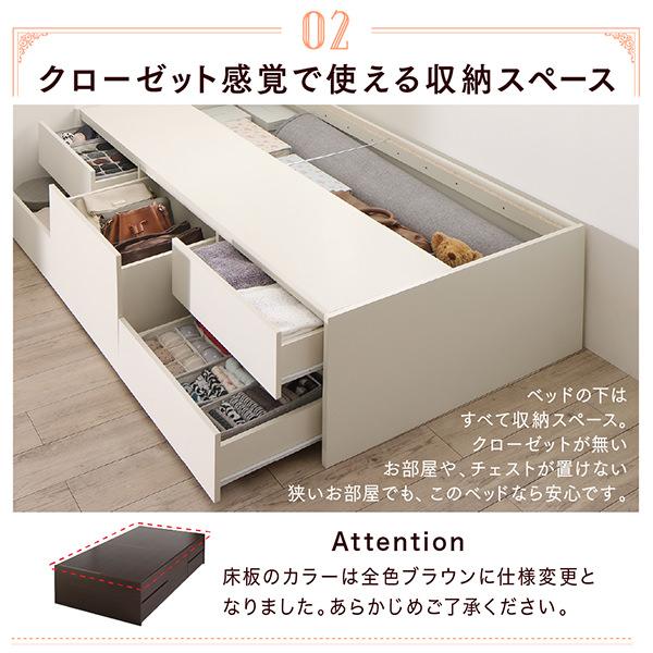 クローゼット感覚で使える収納スペース