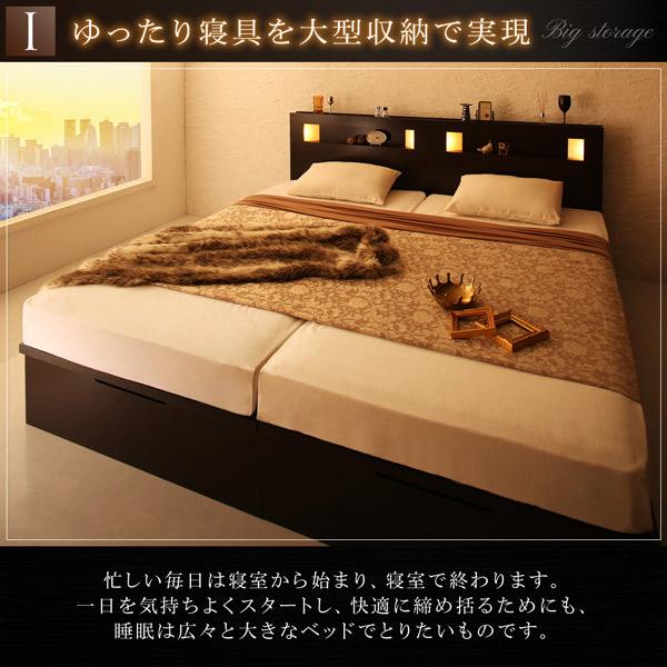 忙しい毎日は寝室から始まり、寝室で終わります