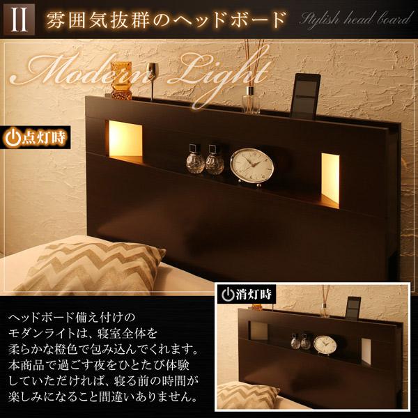 ヘッドボード備え付けのモダンライトは、寝室全体を柔らかな橙色で包み込んでくれます
