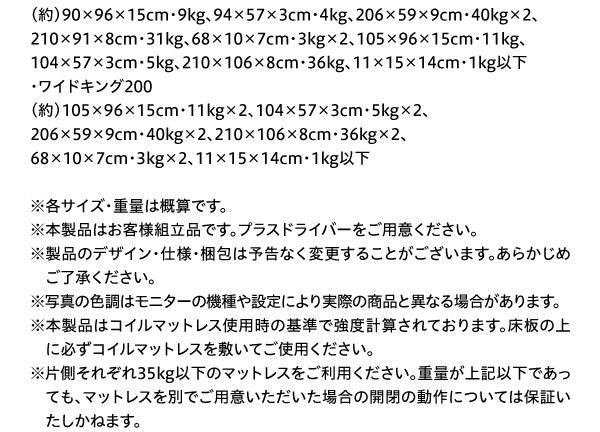 連結式 跳ね上げ収納ベッド【Nataliya】ナターリヤ ベッドフレームのみ 縦開き クイーン(SS×2) 深さレギュラー