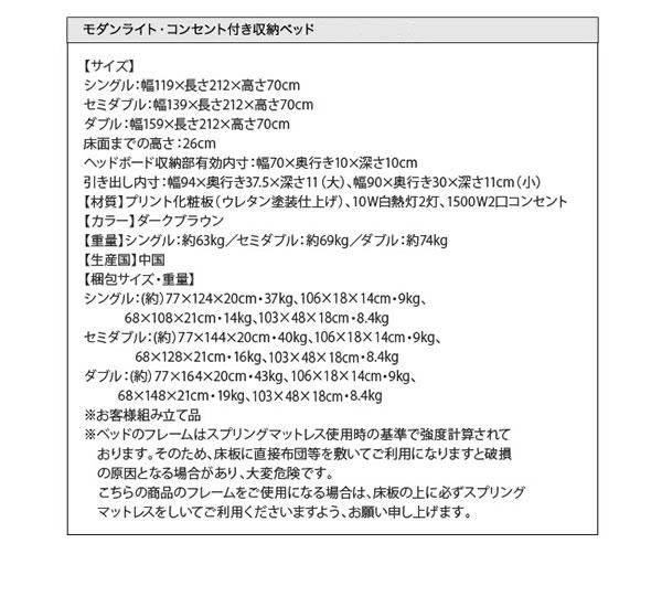 収納付きベッド【Noble】ノーブル詳細
