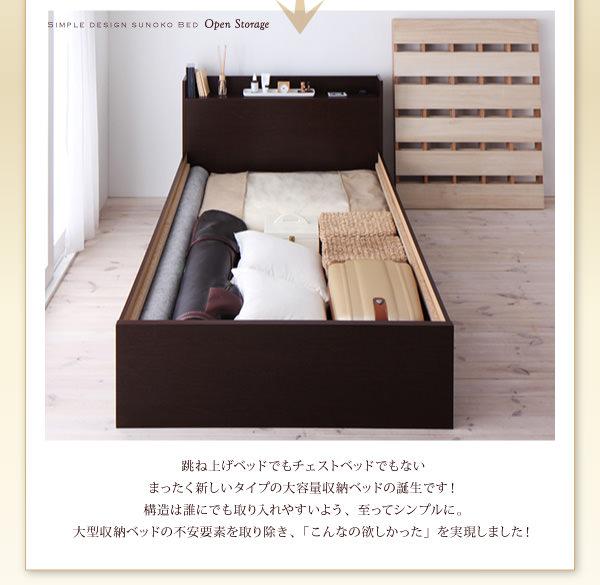 まったく新しいタイプの収納ベッド