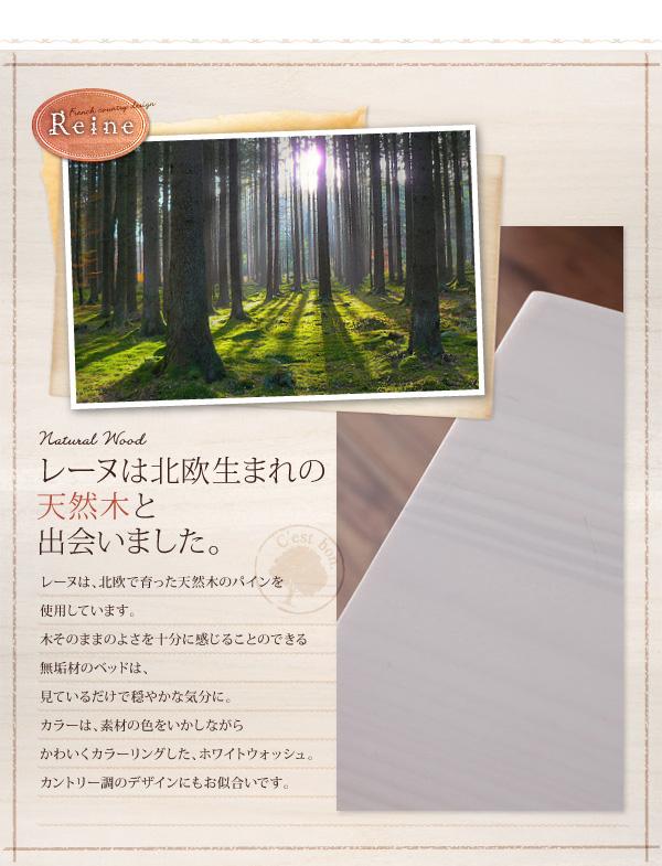 天然木のパイン材を使用しています。